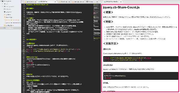 atom-markdown-preview